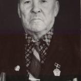 Халупенко Петр Федорович