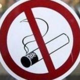 Безнаказанно курить теперь можно только дома