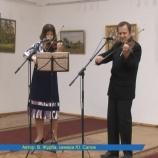 У музеї відбувся концерт, присвячений весні