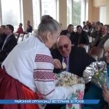 Районна організація ветеранів відзначила 30-ту річницю з дня заснування