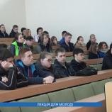 Лекція для студентів