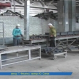 Охорона праці на виробництві