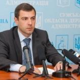 Деньги на утилизацию: казенные заводы Шостки получат десятки миллионов