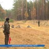 Шосткинських військовослужбовців навчатимуть колеги-спеціалісти з Європи.