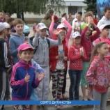 1 червня, у перший день літа, світ відзначив День захисту дітей