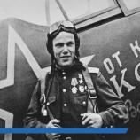 На Шосткинщині відзначили 97 річницю з дня народження Івана Кожедуба