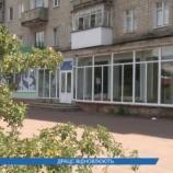 В місті закрили заклад ДРАЦС