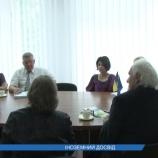 Литовці поділилися досвідом з енергозбереження