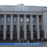 Освітяни Шостки відвідали Верховну раду України