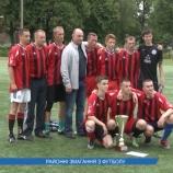 В районі відбулися змагання з футболу на Кубок ТОВ «Украинско-голландскої агрокомпанії»