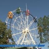 У Шостці відбулось урочисте  відкриття оглядового колеса «Веселка»