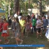ДОТ «Світлий» розпочав сезон «Яскраве літо-2017»