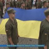 День національного прапора