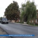 Ремонт дороги  Шостка-Кролевець планується завершити до 1 листопада
