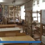Музей льону і ткацтва «Берегиня»