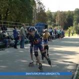 Шостка приймала ковзанярів з усієї України