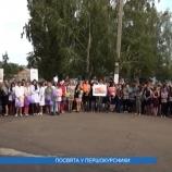 У Шосткинському ВПУ новачків посвятили у першокурсники
