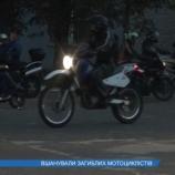 Байкери Шостки влаштували пробіг до Дня пам`яті загиблих мотоциклістів