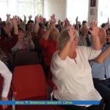 У Шостці відзначили Міжнародний день глухих