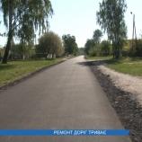 У с. Макове вперше за 30 років капітально ремонтують дороги