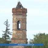 Покинута дзвіниця у с.Богданівка