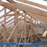 Продовжуються роботи з часткової заміни даху у ЗОШ №5