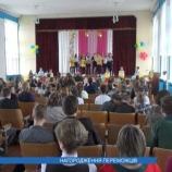 Школа №9 вітала переможців