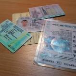 В МРЭО выдают новые водительские удостоверения