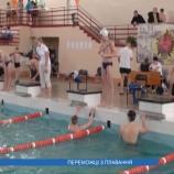 Турнір з плавання пам'яті Ігоря Привалова