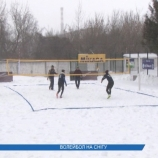 Першість міста з волейболу на снігу