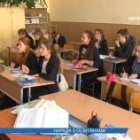 Кожен навчальний заклад міста отримає по 50 тис грн.