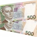 Некрасивая история о 1000 грн. Депутатом горсовета занялись правоохранители