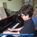 Юний піаніст