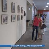 Виставка Василя Товкача