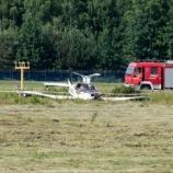 На Сумщині за 3 дні впало 2 літаки