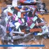 Усім Lego!