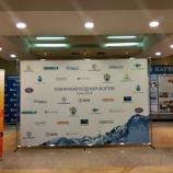 В Сумах стартував Північний водний форум