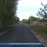 На Шосткинщині ремонтують дороги