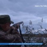 Незабапром стартує сезон полювання