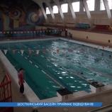 Шосткинський басейн приймає відвідувачів