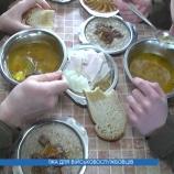 Їжа для військових