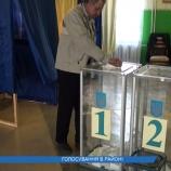 Голосування  в районі