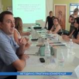 Методично- практична конференція у ВПУ