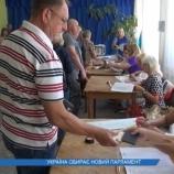 Відкриття виборчих дільниць