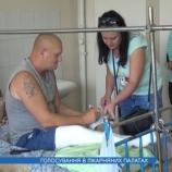 Голосування в лікарняних палатах