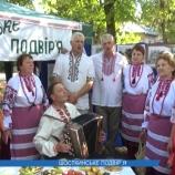 Українські подвір'я Шосткинщини