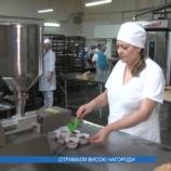 Шосткинські «Чіабатта » і «Профітролі» отримали високі нагороди міжнародного конкурсу