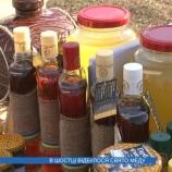Еко-фестиваль меду