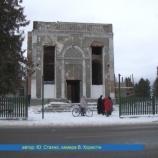 Відродження храму