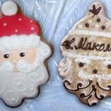 «Морозко» і «Забава»  зроблять смачнішим День Святого Миколая